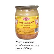 Мясо цыпленка 500 гр